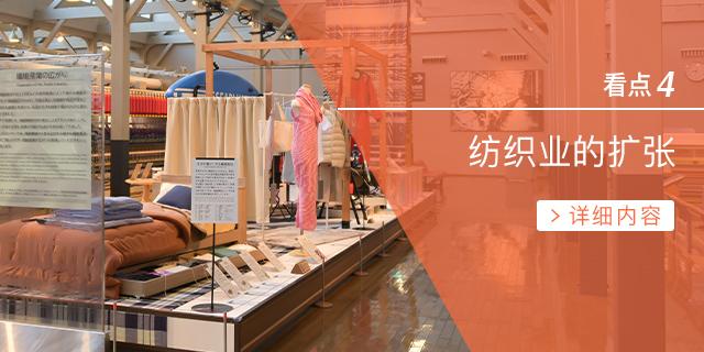 """看点4 从超高速到智能化的""""现代纺机"""""""
