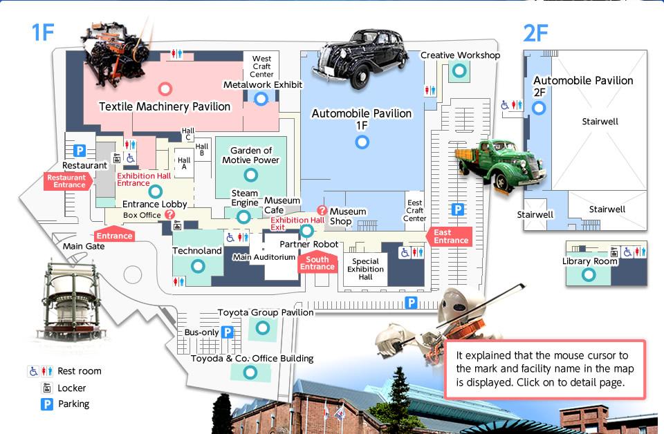 Museum Guide Amp Map トヨタ産業技術記念館