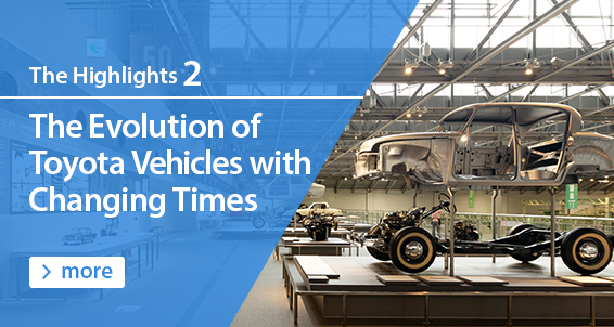 The Highlights2 The Automobile Manufacturing in the 1930s