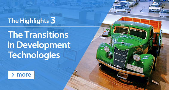 The Highlights3 The Transitions in Production Technologies