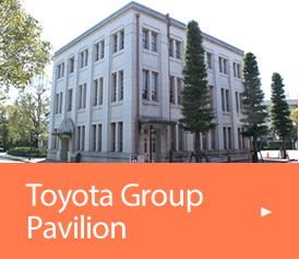 Toyota Group Pavilion