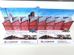 折り紙建築⑥