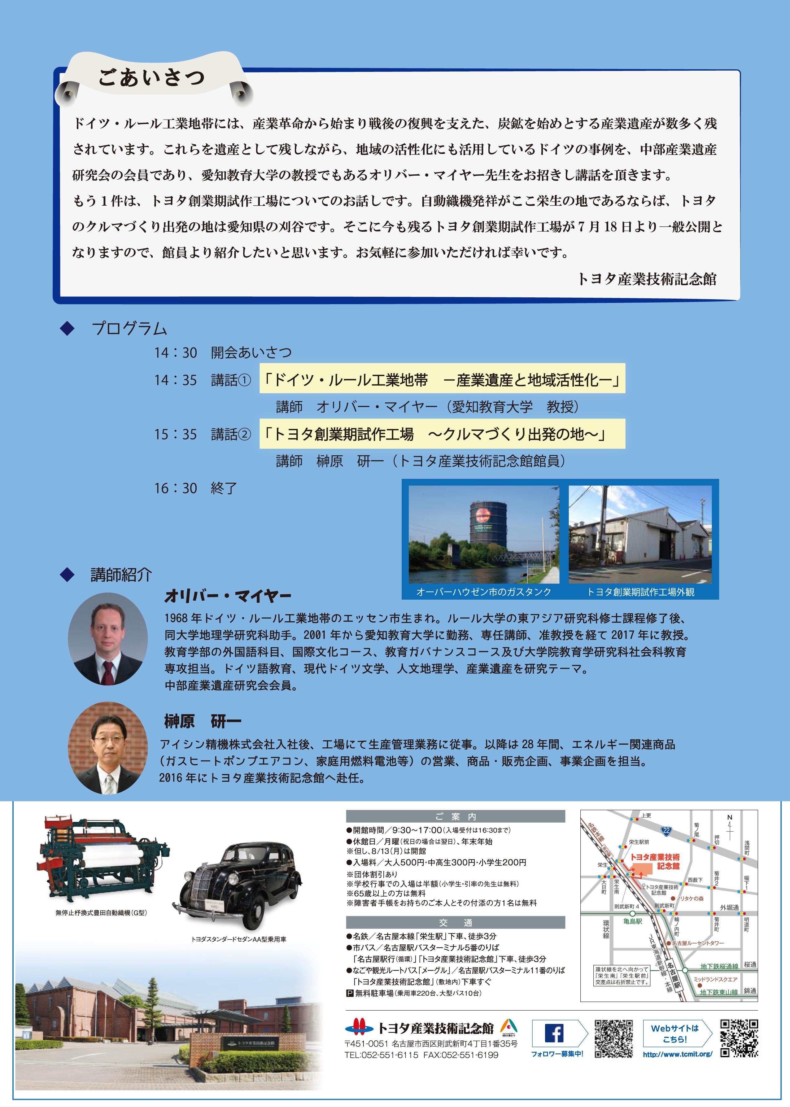 HP用PDF