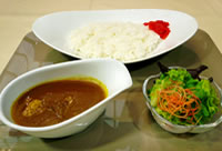 Commemorative Museum Premium Curry