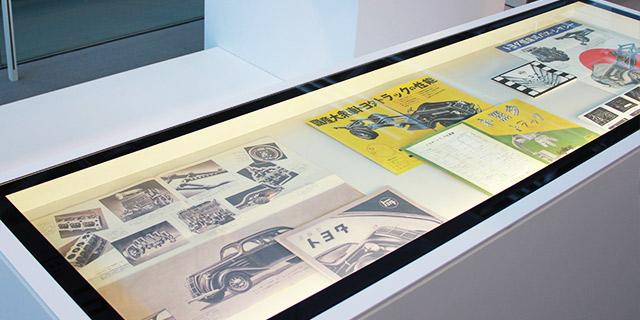 国産トヨダ大衆車完成記念展覧会
