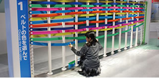 Weave a Color Wall
