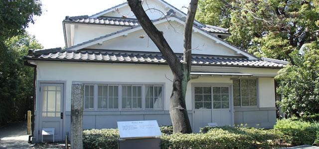 豊田商会事務所