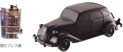 AA型プルバックカー