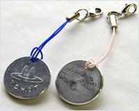 Aluminum Medal Charm